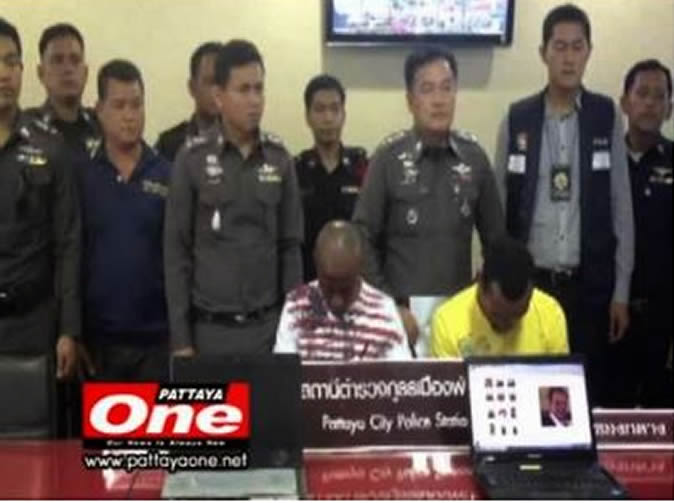 Four Nigerians arrested in India over Internet fraud