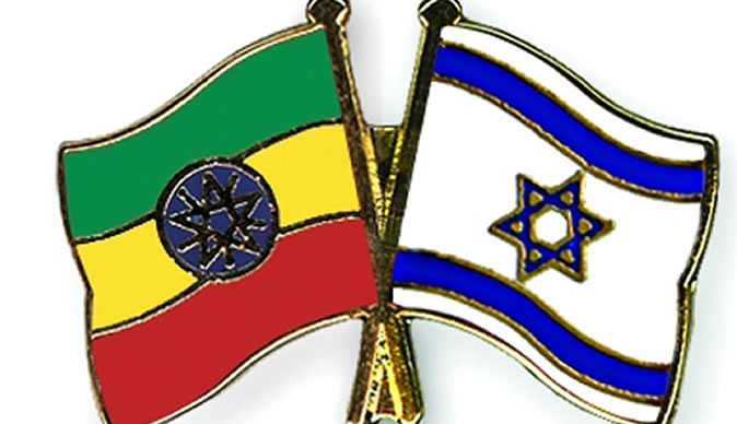 Israel Forcing Ethiopian Women To Take Controversial