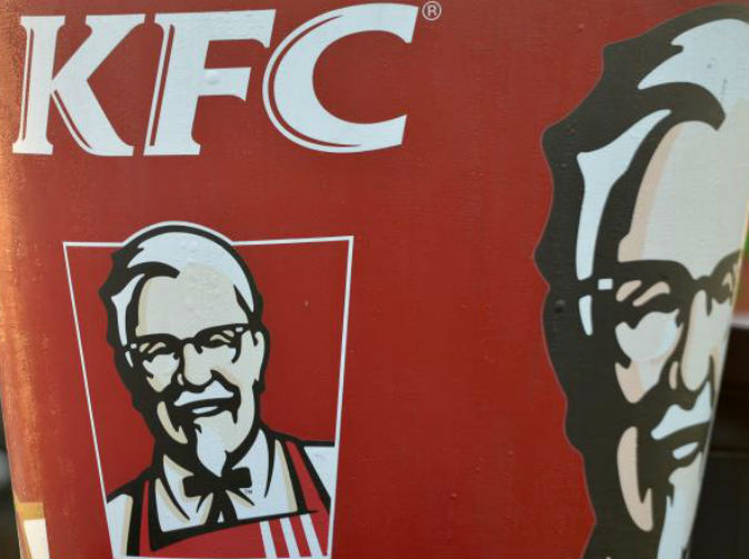 'High level' of poo bacteria found in KFC's cold drinks