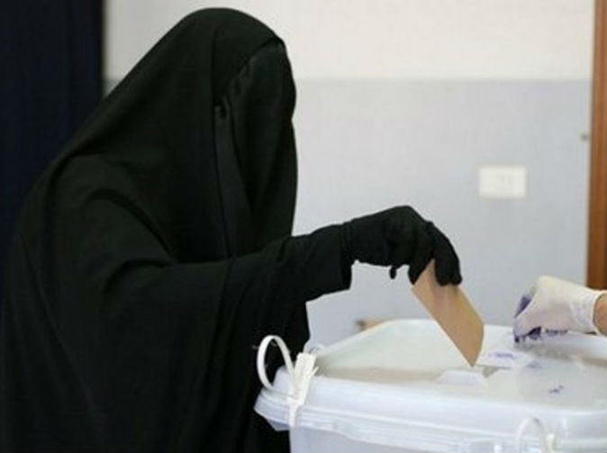 Women in Saudi Arabia vote for the first time